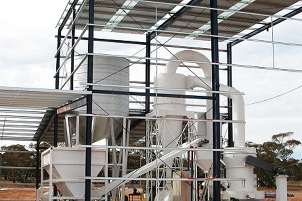 High Strength Vertical Roller Mill
